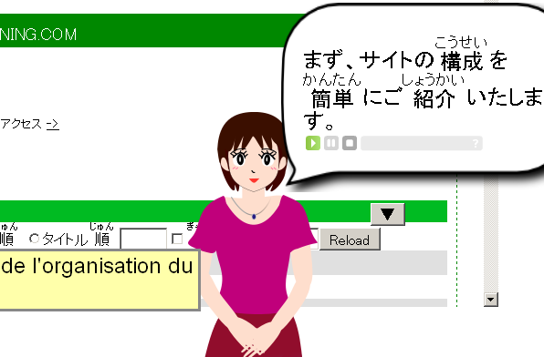 LEARNING.COM Learn Japanese On Line ... : 漢字イラストクイズ : イラスト