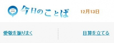 Web上で利用できる三省堂の辞書 ... : 慣用表現 意味 : すべての講義