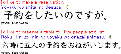 how to write your name in japanese romaji
