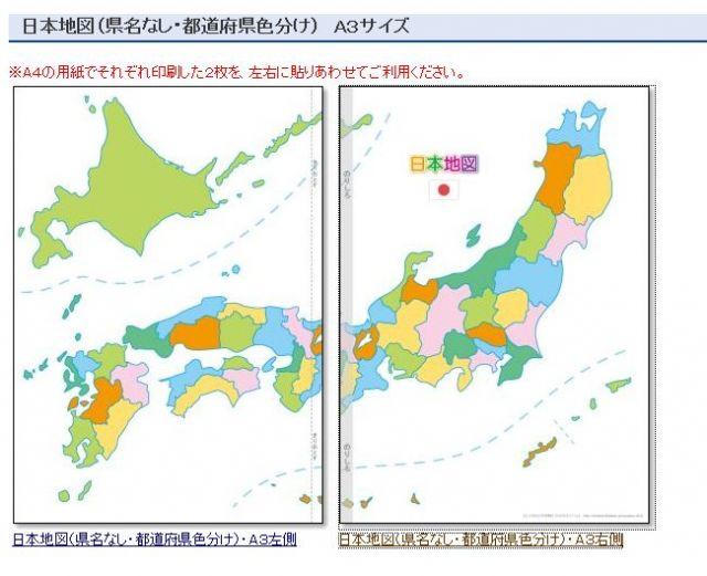 などが練習できるダウンロード ... : 世界地図ダウンロード pdf : 世界地図