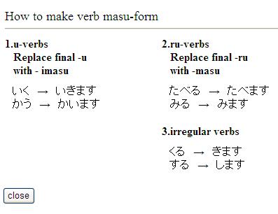 Genki-Online Verb/Adjective Conjugation Practice | NIHONGO eな ...