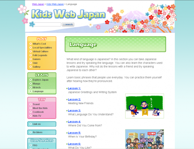 Kids Explore Japan is accepting applications for it's summer Japanese language class, Beginners I and II. We will have one free session/orientation on 7/15 and students will then be asked to sign up for the next five (5) weeks/5(2).