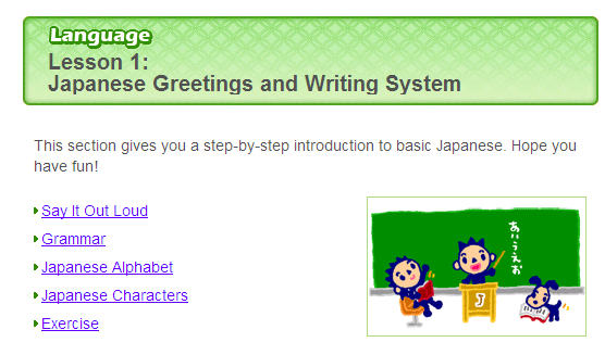 Kids web japan japanese language nihongo e portal for how to m4hsunfo