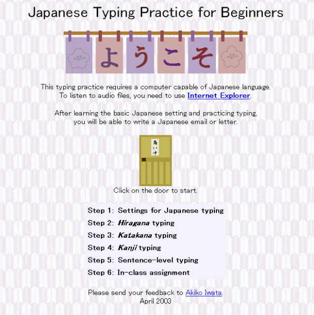 Learning Japanese for Beginners