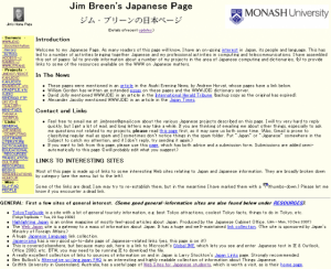 how to use a japanese dictionary