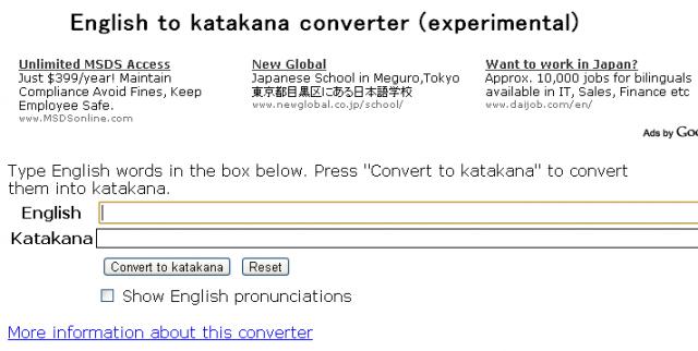 kanji quiz online