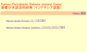 an online dictionary where you can search from Japanese to Indonesian ...