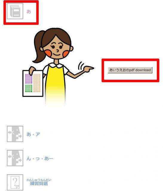 kanji look and learn pdf