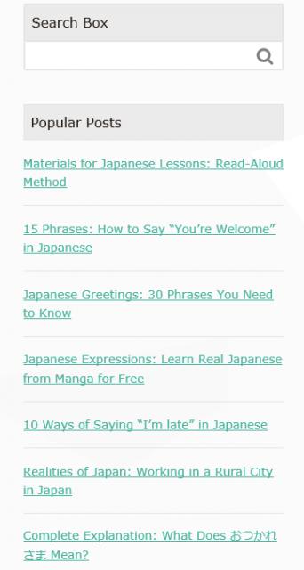 Learning Japanese Worksheets | School Worksheets