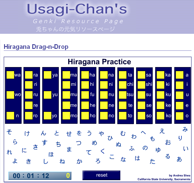 how to spell train in japanese hiragana