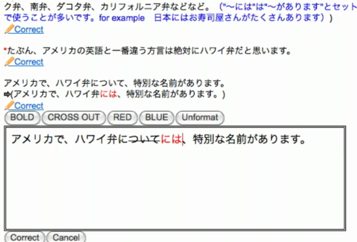 Trying to write an essay in Japanese, native Japanese speakers please help!?