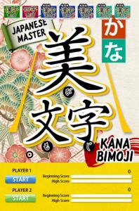 write in katakana