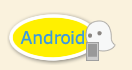 Android編