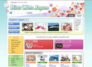 Kids Web Japan   NIHONGO eな - Portal for Learning Japanese