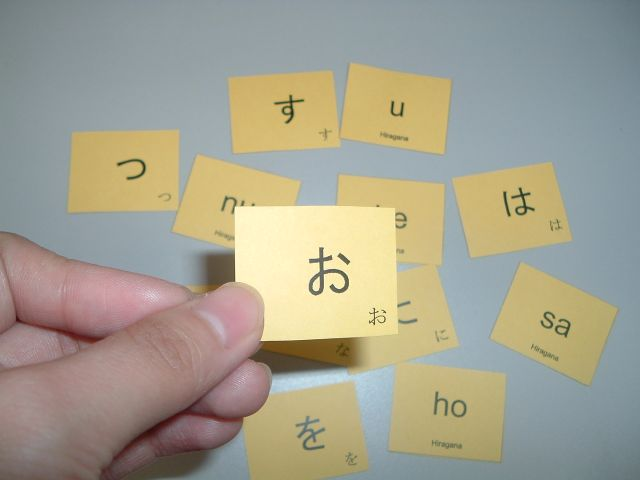 photo about Hiragana Flash Cards Printable identified as Kana playing cards toward print and coach NIHONGO eな - Portal for