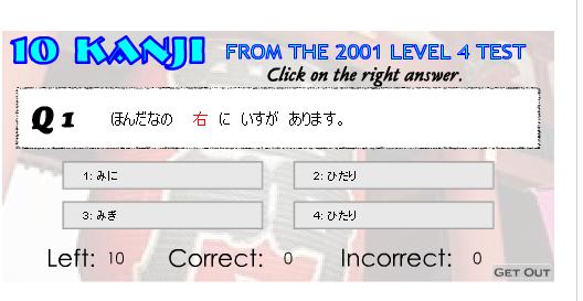 Quizzes for Hiragana, Kanji, Verbs & Listening (Access