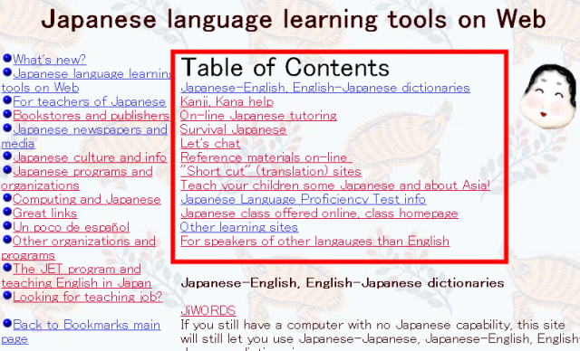 learning japanese language, japanese lessons online