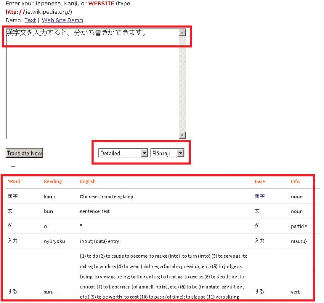 Kanji Converter   NIHONGO eな - Portal for Learning Japanese -