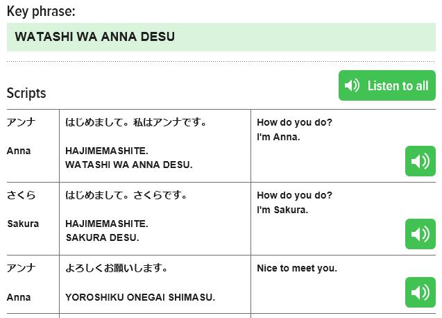 NHK WORLD Japanese Lessons | NIHONGO eな - Portal for