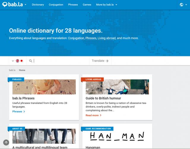 bab la | NIHONGO eな - Portal for Learning Japanese -