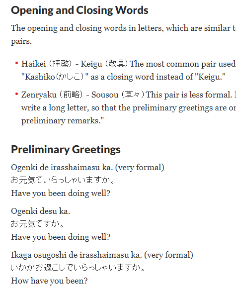 Learning And Teaching Japanese Nihongo E Portal For Learning