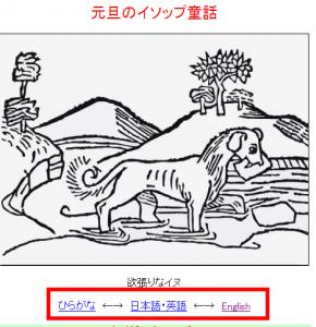Japanese literature for listening practice | NIHONGO eな