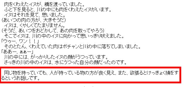 Japanese literature for listening practice | NIHONGO eな - Portal