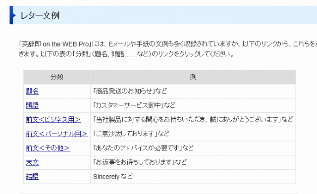 Help With Writing Emails 1 Nihongo E Portal For Learning
