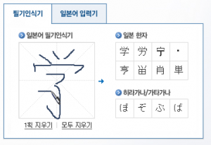 Naver 사전